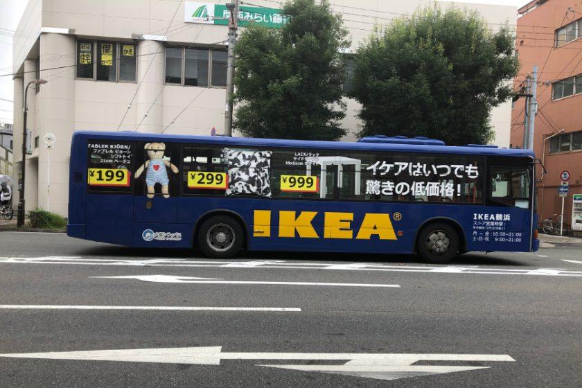 IKEAのバスめっちゃ通ってるやんー!