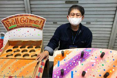手で作ることを子供たちに伝えていきたい…神のような紙細工師ひこかみ様に密着!