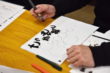 大正Labo初!筆ペンを使った「手書きPOPのワークショップ」を開催しました!