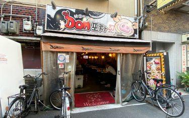 大阪は大正駅から徒歩1分で韓国旅行気分が味わえる♪ 舌も心も大満足の本場韓国居酒屋【Donポチャ】