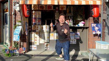 大阪・大正区|唐揚げがめちゃめちゃ売れてるたこ焼き屋さん【蛸ぎゃんぐ】