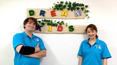 楽しくないと続かない!子供が遊びながら学べる英会話スクール【DreamKids】